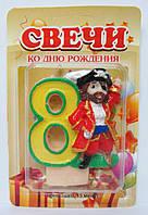 """Свеча для торта """"Пират"""" 8."""