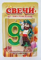 """Свеча для торта """"Пират"""" 9., фото 1"""