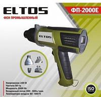 Фен технический Eltos ФП-2000Е с регулировкой