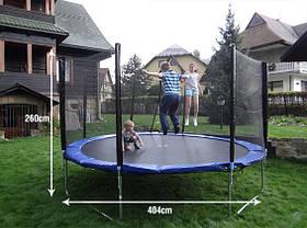 Купить батут Siscom 396 см. сетка, лесенка, фото 2