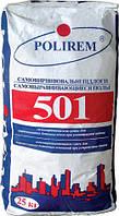 Самовыравнивающийся наливной пол «Polirem» 501, купить Киев