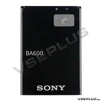 Аккумулятор Sony ST25i Xperia U, original