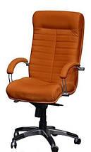 Кресло Орион HB Хром , фото 3