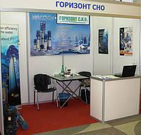 Выставка Машпром 2011г.
