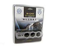 Автомобильный тройник для прикуривателя 12/24 v с разъёмом USB 5 v