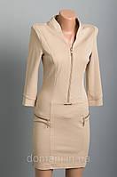 Бежевое платье утяжка из лакоста 44 размер