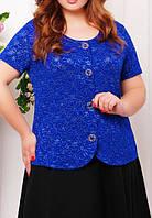 """ПП Украина Жакет женский  """"Дана"""", женский пиджак большого размера,  до 62 размера"""