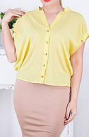 """ПП Украина Блуза  большого размера  """"Лимон""""  до 62 размера"""