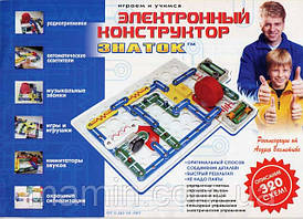 Конструктор Знаток 320 схем gREW-K002