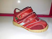 Детские Ботинки туфли демисезонные