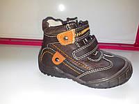 Ботинки детские демисезонные для мальчика
