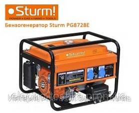 Генератор бензиновый sturm pg8728 отзывы сварочный аппарат quattro elementi отзывы