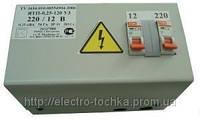 Понижающий трансформатор ЯТП-0,25 2АВ 220/12v