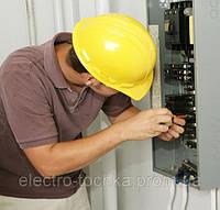 Электрик на дом. Полтава