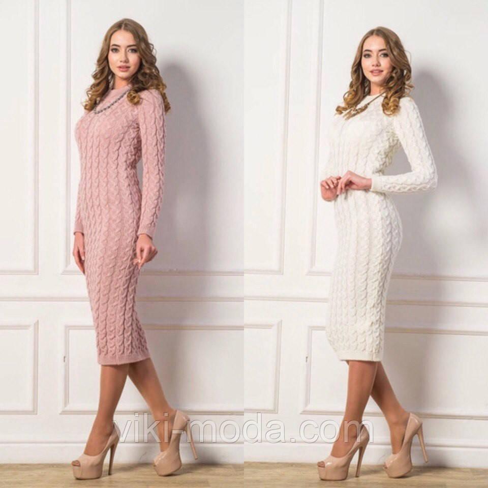 Платье вязаное (115см.)
