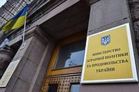 Органика и лес: в Минагропрод рассказали о перспективах сотрудничества Украины с Баварией