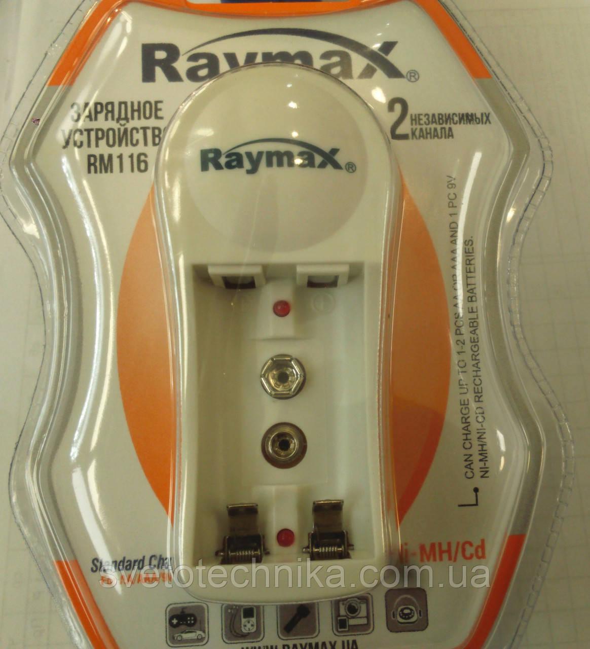 Полуавтоматическое зарядное устройство для  аккумуляторов Raymax RM116 1.5V
