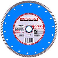 Алмазный диск для резки высоко армированного бетона Haisser Turbo 230x2,6x9x22,23 RC 10 REINFORCE
