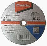 Круг отрезной по металлу Makita
