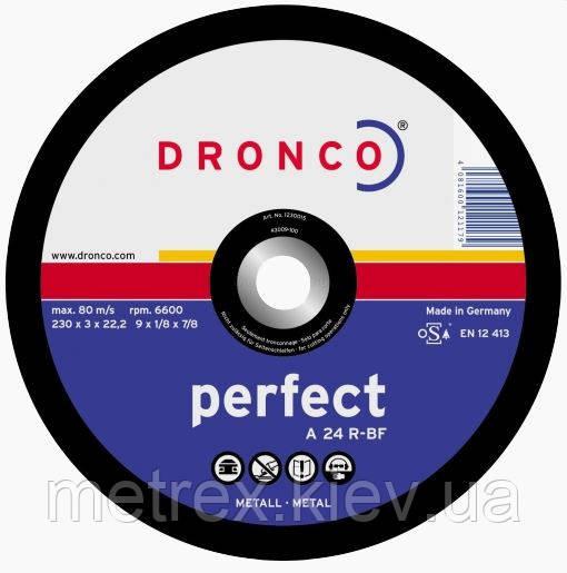 Диск відрізний по металу Dronco 125х2.0х22.2 мм.
