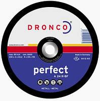 Диск отрезной по металлу Dronco 125х1.0х22.2 мм.