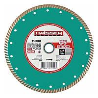 Алмазный диск для резки бетона Haisser C5 Concrete Turbo 230x2,6x9x22,23