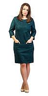 Замшевое платье зеленое