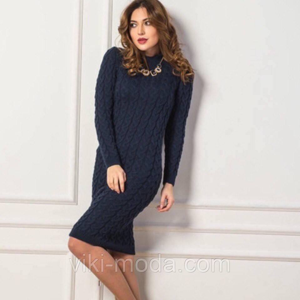 Модное вязаное платье (115 см.)