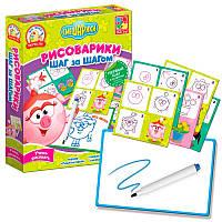 """Гр Рисоварики. Шаг за шагом """"Нюша""""  - VT 4502-01 (22) """"Vladi Toys"""""""