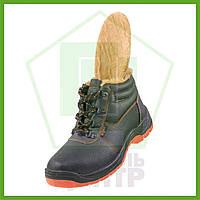 Ботинки рабочие кожаные, с металлическим носком, утепленые URGENT 106 SB