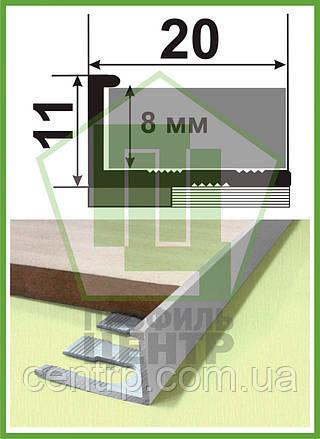 "Гибкий Г - профиль для плитки до 9 мм. АПГ - 10 анод ""Бронза"", длина 2,7 м"