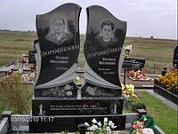Памятник гранитный на двоих