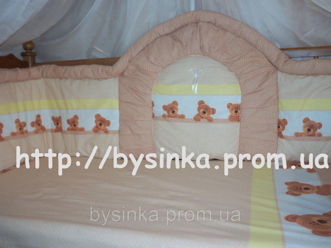 Защита высокая и сменная постель в кроватку детскую