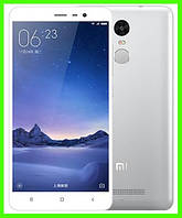 Смартфон Xiaomi redmi note 3 pro - 2/16 GB, 5/16 MP, проц. 6 ядер, 1.8 Ггц (SILVER) Чехол + пленка в подарок!