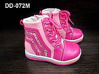 Красивые демисезонные ботиночки