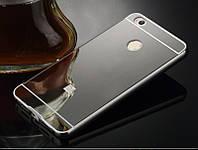 Чехол ( бампер ) для Xiaomi Mi4S - зеркальный !