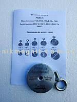 Поисковый магнит F200 Односторонний (Редмаг Россия)