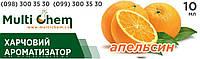MultiChem. Ароматизатор пищевой Апельсин, 10 мл