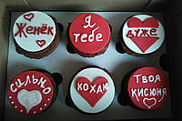 Капкейки для любимого к 14 февраля Кохання Харьков