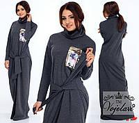 Женское серое  длинное платье с аппликацией. Арт-9919/41