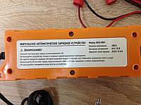 Зарядное устройство 3.8Amp 6 / 12V микропроцессор, 5-ступ. зарядки,  (производство Дорожная карта ), код запчасти: DK23-6001