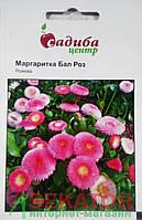 "Семена  цветов маргаритка (Стокротка) Бал Роз, 0,05, ""Садыба центр"",  Украина"