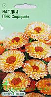 """Семена цветов Календула (Ногодки) Пинк Сюрпрайз, 0,5 г, """"Елітсортнасіння"""",  Украина"""