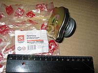 Крышка радиатора ГАЗ 53  (производство Дорожная карта ), код запчасти: 52-1304010