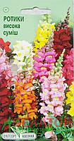 """Семена цветов Львиный Зев (Ротики) высокая смесь, 0,2 г, """"Елітсортнасіння"""",  Украина"""