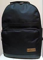 Рюкзак  с кожаным дном LEVIS