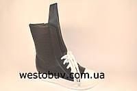 Женские польские спортивные ботинки