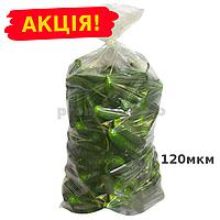 Мешок для засолки полиэтиленовый 120мкм (0,65х1.0м)