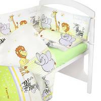 """Детский постельный набор  """"Африка"""" 6 предметов(защита из двух частей)"""