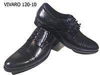 Туфли мужские классические  натуральная кожа черные на шнуровке (120-10)